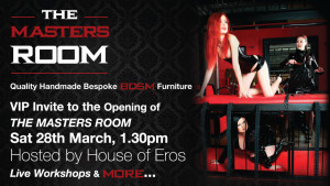 the-masters-room-to-be-lauched-on-saturday-28th-march